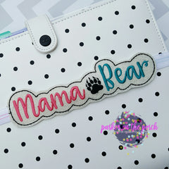 Digital Download- Mama Bear Planner Band