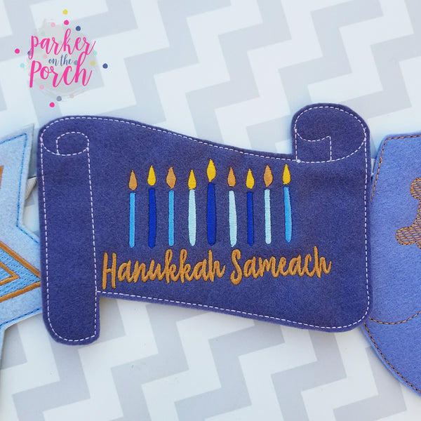 Digital Download- Hanukkah Banner set of 3 - in the hoop machine embroidery