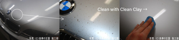 SENSHA Clean Clay