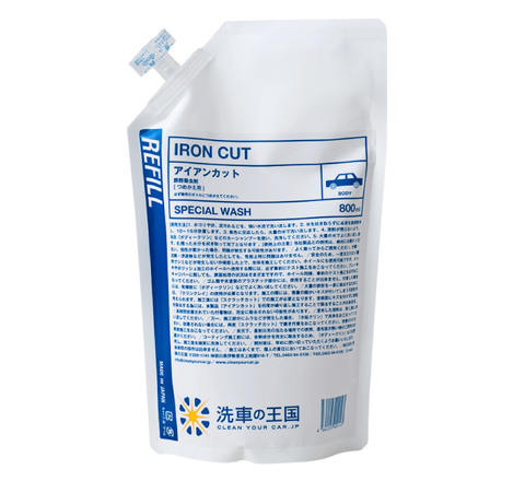 Iron Cut Refill