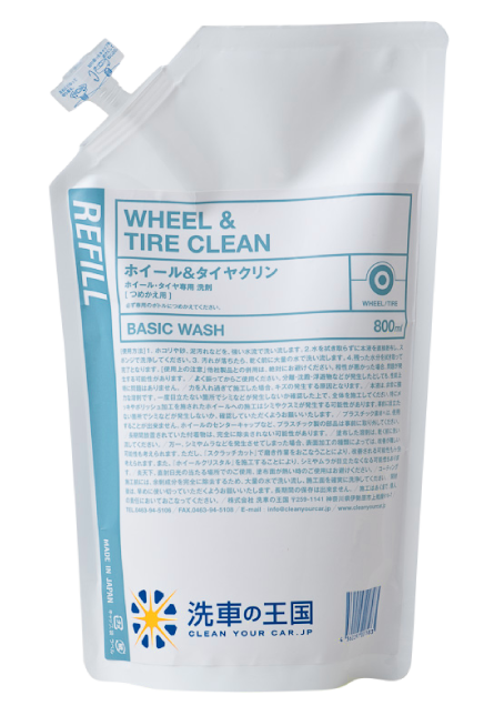 SENSHA | Wheel & Tire Clean Refill