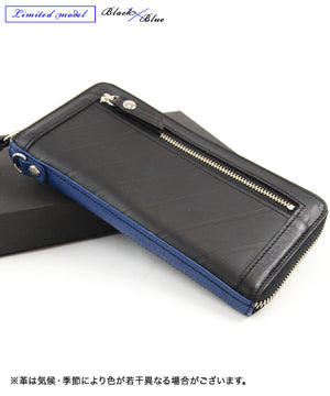 SEAL - Long Wallet (PS-035)