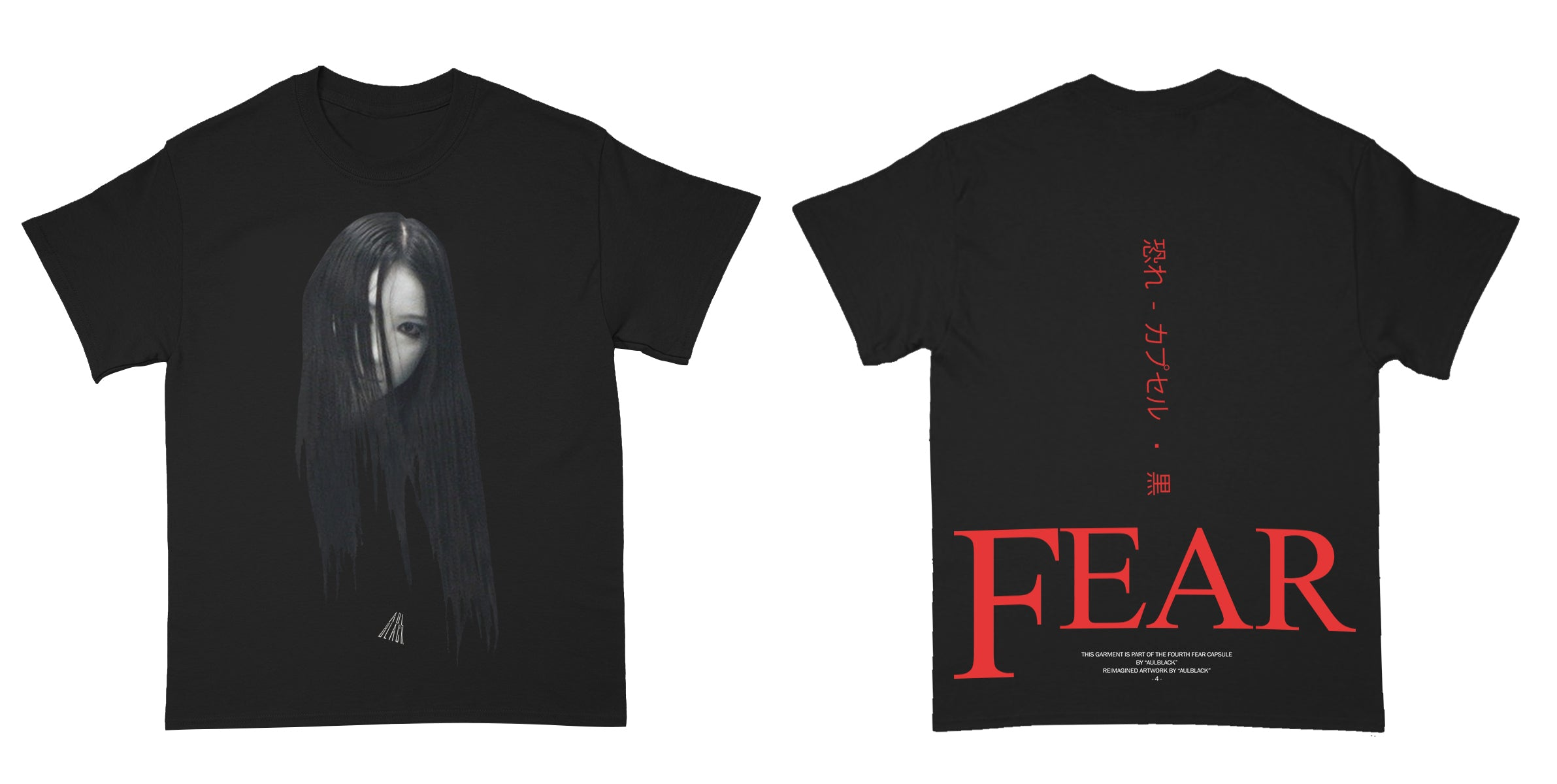 Fear Kayako