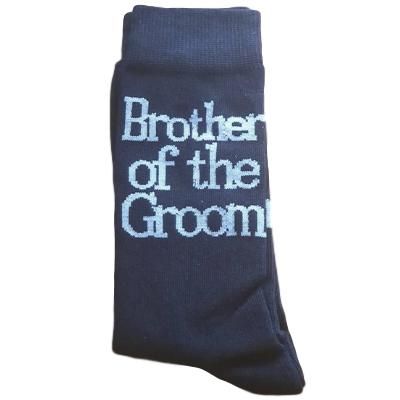 Brother of the Groom Socks