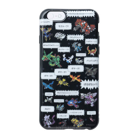 065_pokemon-center-original-iphone-6-soft-cover-howl_HYPETOKYO_1