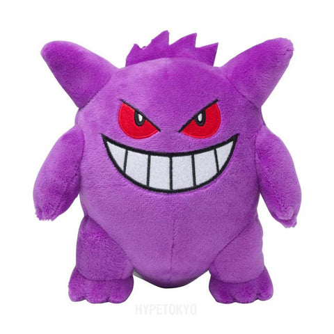 131_pokemon-center-original-plush-doll-gangar-gengar_HYPETOKYO_1