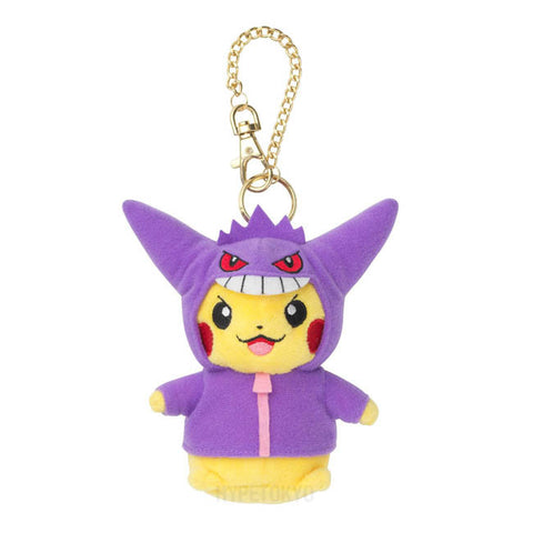146_pokemon-center-original-mascot-pikachu-gengar-ver-halloween-parade-2015_HYPETOKYO_1