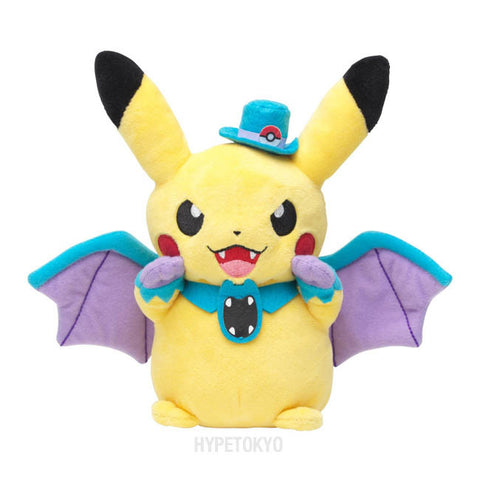 Pokemon Center Original Plush doll : Pikachu (Golbat Ver.) [Halloween Parade 2015] - HYPETOKYO