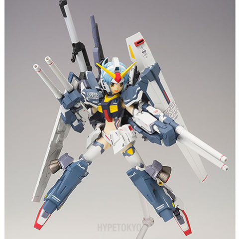 Armor Girls Project MS Girl : Gundam Mk-II [AEUG Type] - HYPETOKYO