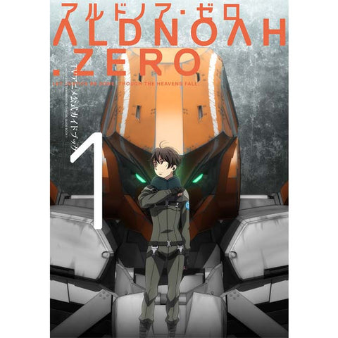 ART BOOK : Aldnoah Zero TV Animation Official Visual Guide Book Vol. 1 - HYPETOKYO