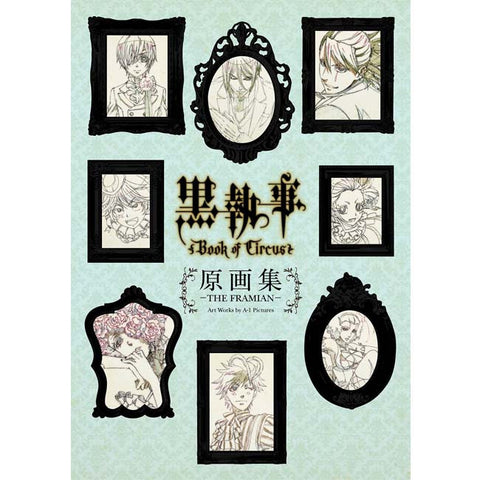 art-book-black-butler-book-of-circus-tv-animation-art-book-the-framian_HYPETOKYO_1