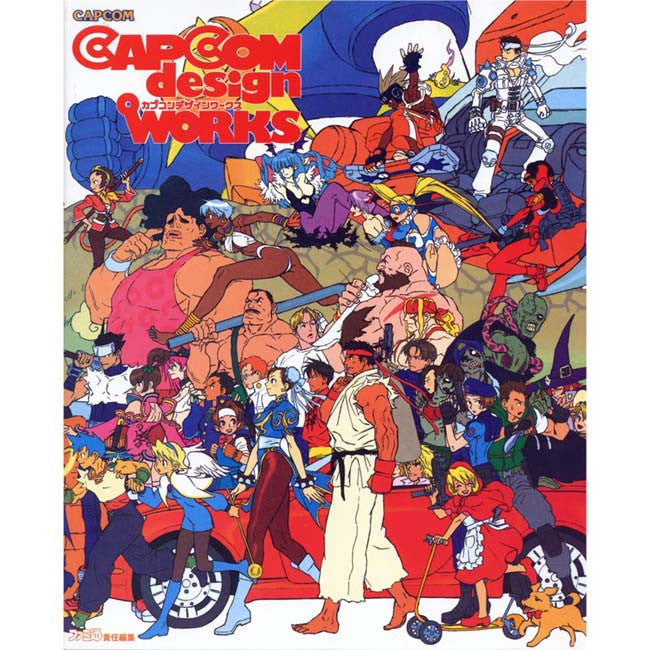 ART BOOK : Capcom Design Works - HYPETOKYO