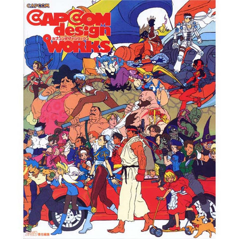art-book-capcom-design-works_HYPETOKYO_1