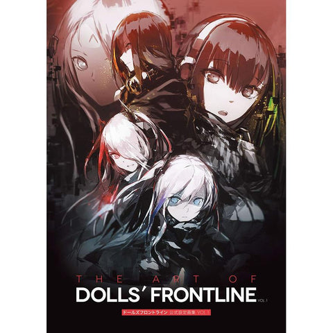 art-book-dolls-frontline-official-design-works-vol-1_HYPETOKYO_1