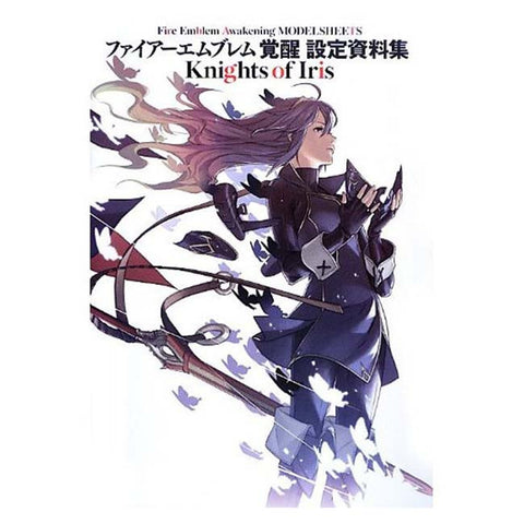 art-book-fire-emblem-awakening-model-sheets-knights-of-iris_HYPETOKYO_1