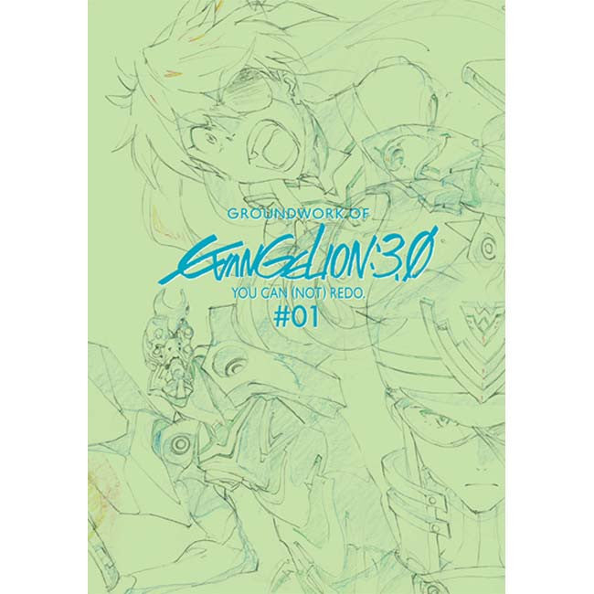 ART BOOK : Groundworks of Evangelion: 3.0 You Can (Not) Redo Vol.1 - HYPETOKYO