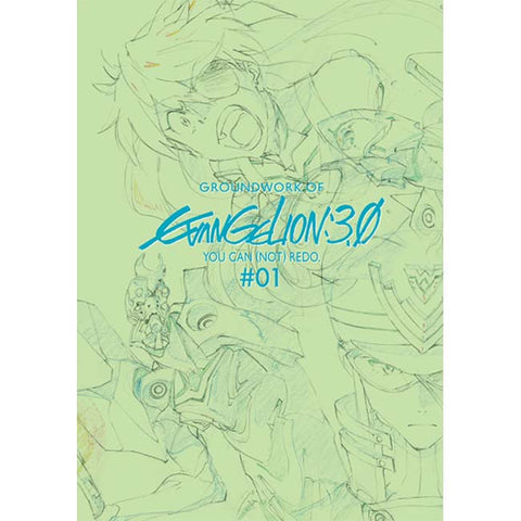 art-book-groundworks-of-evangelion-3-0-you-can-not-redo-vol-1_HYPETOKYO_1