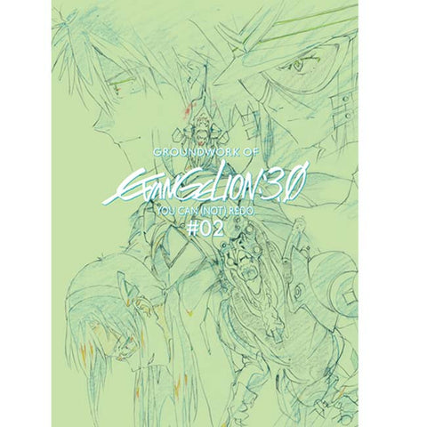 ART BOOK : Groundworks of Evangelion: 3.0 You Can (Not) Redo Vol.2 - HYPETOKYO
