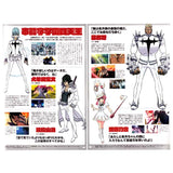 "ART BOOK : Kill la Kill ""Kamui Bansho"" Official Guide Book - HYPETOKYO"