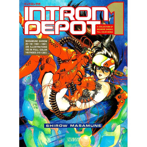 ART BOOK : Masamune Shirow Works - Intron Depot 1 - HYPETOKYO