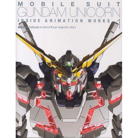 art-book-mobile-suit-gundam-uc-inside-animation-works-1_HYPETOKYO_1