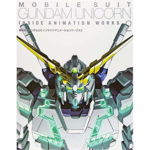 ART BOOK : Mobile Suit Gundam UC Inside Animation Works 2 - HYPETOKYO