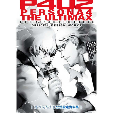 art-book-p4u2-persona-4-the-ultimax-ultra-suplex-hold-official-design-works