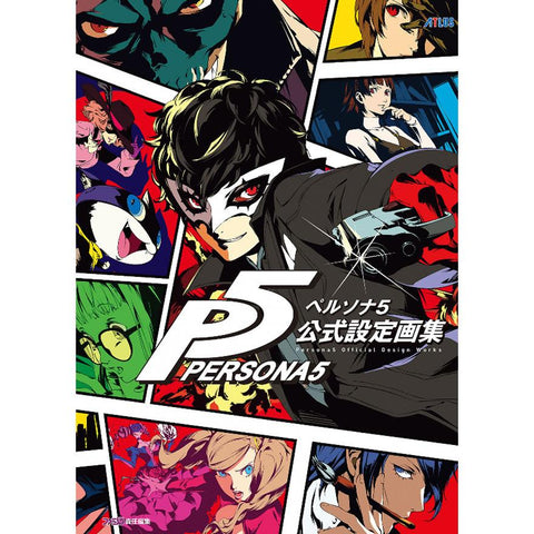 art-book-persona-5-official-setting-material-art-book_HYPETOKYO_1