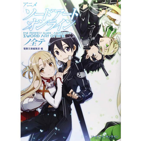 ART BOOK : Sword Art Online the Perfect Guide - HYPETOKYO