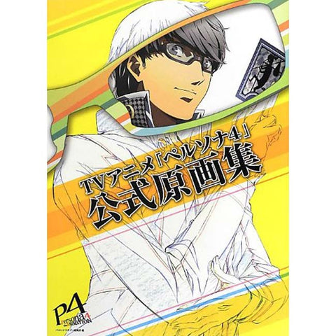 art-book-tv-animation-persona-4-official-original-drawings_HYPETOKYO_1