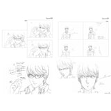 ART BOOK : TV Animation Persona 4 Official Original Drawings - HYPETOKYO