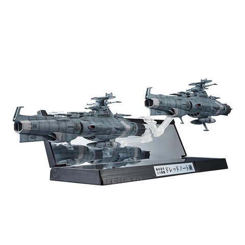 battleship-yamato-2202-warriors-of-love-bandai-kikan-taizen-scale-model-earth-federation-dreadnought-class-battleships-2-ship-set_HYPETOKYO_1