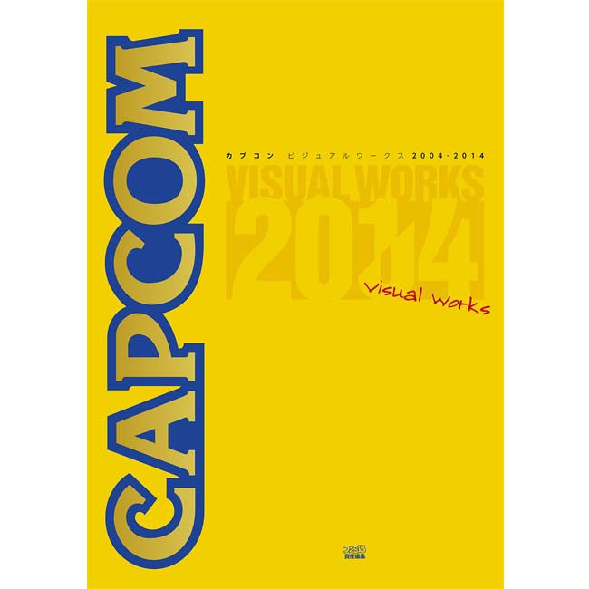 ART BOOK : Capcom Visual Works 2014 Art Book - HYPETOKYO