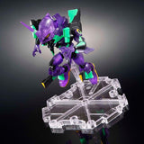 evangelion-1-0-you-are-not-alone-bandai-nxedge-style-eva-unit-action-figure-eva-01-night-battle-spec_hypetokyo_2