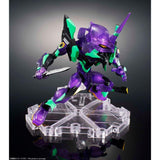 evangelion-1-0-you-are-not-alone-bandai-nxedge-style-eva-unit-action-figure-eva-01-night-battle-spec_hypetokyo_6
