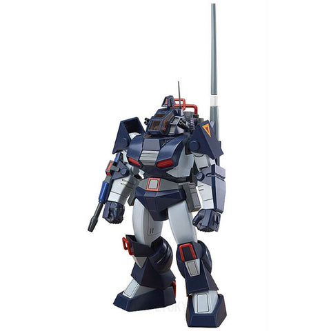 Fang of the Sun Dougram COMBAT ARMORS MAX 01 : Combat Armor Dougram - HYPETOKYO