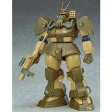 fang-of-the-sun-dougram-combat-armors-max-09-abitate-t10c-block-head-x-nebula_HYPETOKYO_10