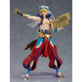 fate-grand-order-absolute-demonic-front-babylonia-figma-action-figure-gilgamesh_hypetokyo_2