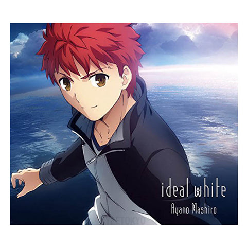 Fate/stay night [Unlimited Blade Works] Music CD : ideal white [Limited Edition] - HYPETOKYO