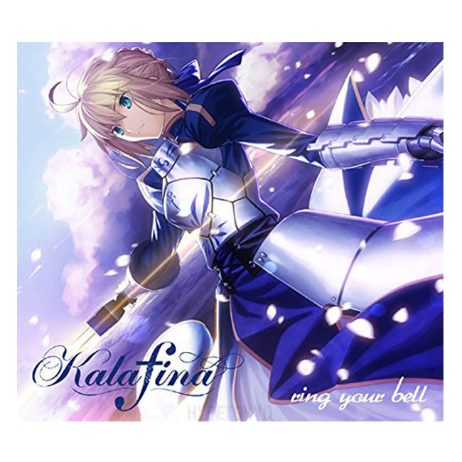 Fate/stay night [Unlimited Blade Works] Music CD : ring your bell [Limited Edition] - HYPETOKYO