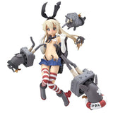 Kantai Collection -KanColle- figFIX Non Scale Figure : Shimakaze Half-Damage ver. - HYPETOKYO