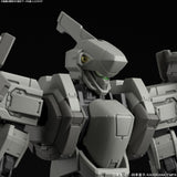 full-metal-panic-invisible-victory-bandai-1-60-plastic-model-gernsback-mao-type-ver-iv_HYPETOKYO_4