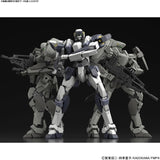 full-metal-panic-invisible-victory-bandai-1-60-plastic-model-gernsback-mao-type-ver-iv_HYPETOKYO_6