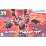 gundam-00-high-grade-gnw-001-gundam-throne-drei_HYPE_6