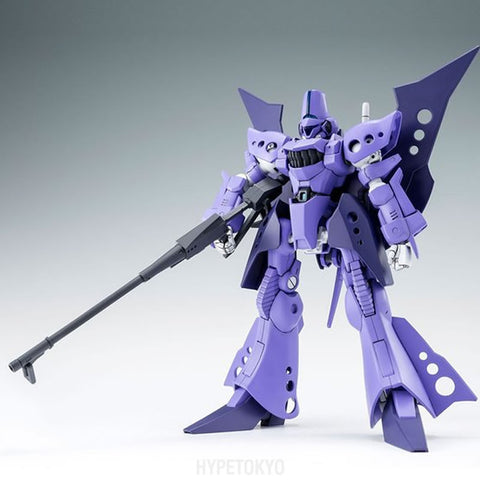 gundam-build-fighters-ar-high-grade-1-144-plastic-model-hambrabi-suban_HYPETOKYO_1
