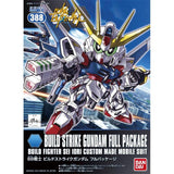 Gundam Build Fighters BB WARRIOR : Build Strike Gundam Full Package - HYPETOKYO