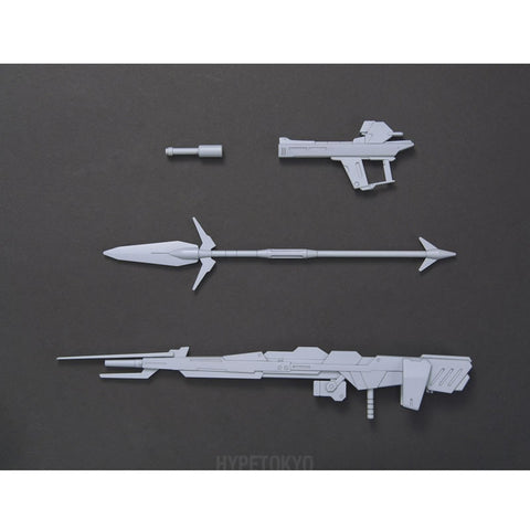 gundam-build-fighters-high-grade-1-144-plastic-model-gya-eastern-weapons_HYPETOKYO_1