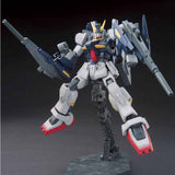 Gundam Build Fighters HIGH GRADE : Build Gundam Mk-II - HYPETOKYO