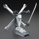 Gundam Build Fighters HIGH GRADE : Skull Weapon - HYPETOKYO