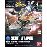 gundam-build-fighters-high-grade-skull-weapon_HYPE_3